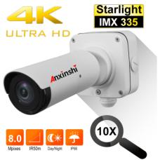 Anxinshi ASHD60-B35-8810