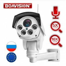BOAVISION B985W-10X