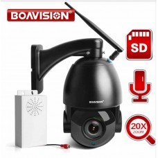 BOAVISION HX-HD20H6B20AS