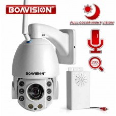 BOAVISION HX-HD20M820AS