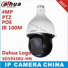 Dahua DH-SD59430U-HN