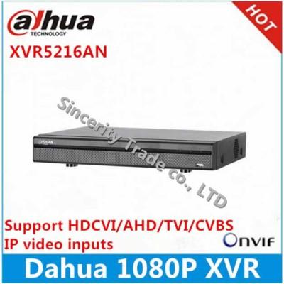 Dahua XVR5232AN