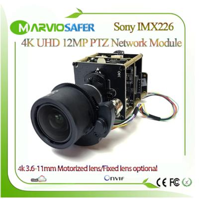 MarvioSafer HP500NR-AE